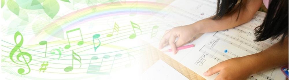 武蔵小山にあるピアノ教室 『あゆみ』|自由自在にハーモニーを奏でる